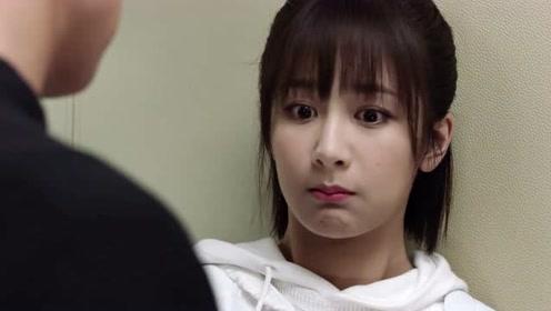 佟年害怕韩商言骂她,就骗他有电话,结果自己的电话响了