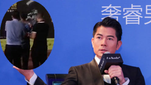 """又一天王晋升""""逃犯克星""""!警方在郭富城演唱会当场抓获一名逃犯"""