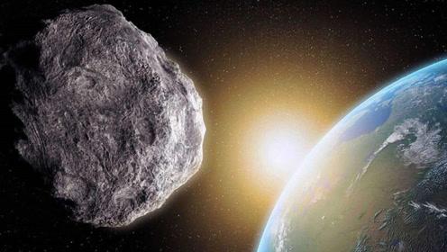 """十年后""""毁神星""""光临地球,从旁边飞速略过,它会带来什么影响?"""