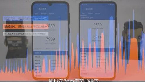 麒麟810 大战 骁龙730 Nova5/荣耀9X系列简评