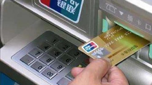 银行卡被自动取款机吞了怎么办?学会这一招,轻松取卡不费劲!