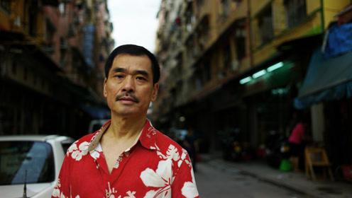 预告片 香港黑帮大佬最后的日子