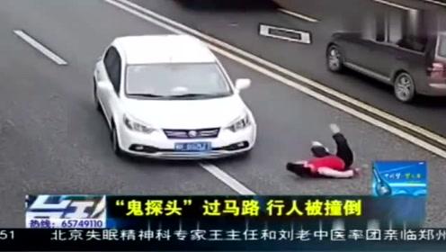 """监控拍下刺激瞬间,""""鬼探头""""式过马路,""""红衣女""""瞬间被撞飞!"""