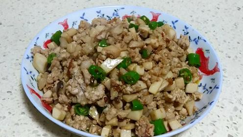 碎肉杏鲍菇,做法简单又下饭,营养又美味的家常菜