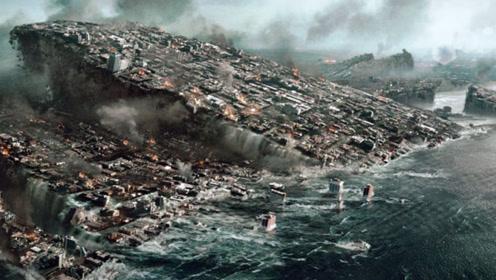 世界最大地震9.5级,5万多人死亡,带你看看15级地震多可怕