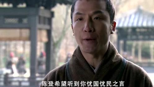 刘备称此人是古今罕见的奇才,可是自己为何不用,却留给了曹操?
