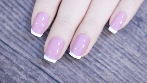 优雅的法式美甲,让指甲看上去更修长