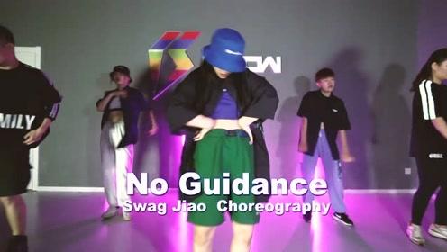 南京Ishow爵士 舞蹈《no guidance》