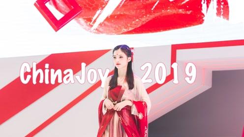 ACG爱好者们的盛会 ChinaJoy2019混剪