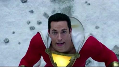 《雷霆沙赞》靠沙雕英雄能拯救DC宇宙吗