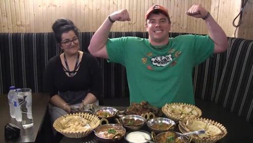 印度食物大挑战,大胃王也有失算的时候