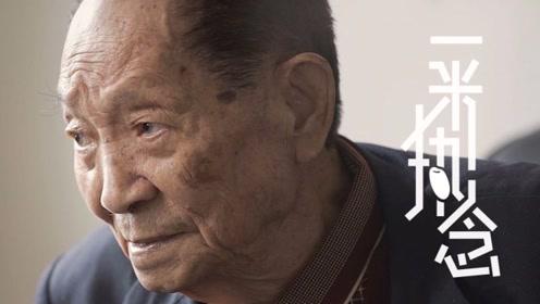 """无一""""差评""""!这个老人90岁生日,得到了无数中国人的祝福"""