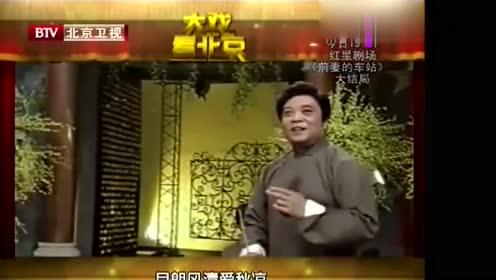 鞠萍模仿倪萍当年预报天气,笑翻全场!