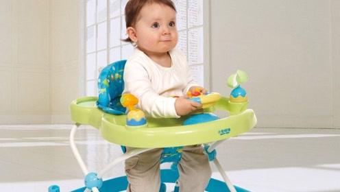 到底要不要给宝宝买学步车,看完专家怎么说再决定!