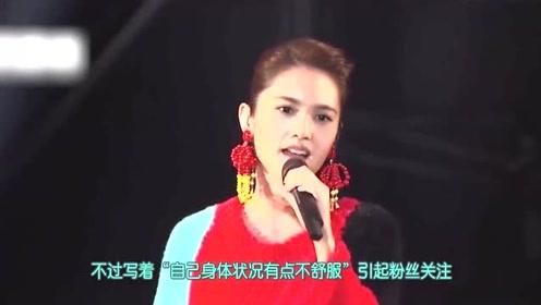 杨丞琳宣告巡演限定两场 舞台形式大变望粉丝捧场