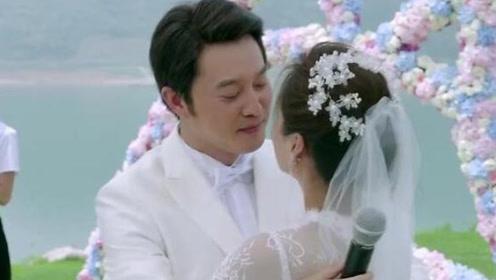 《小欢喜》小梦乔卫东大婚,只因宋倩一个举动,乔卫东拉宋倩复婚