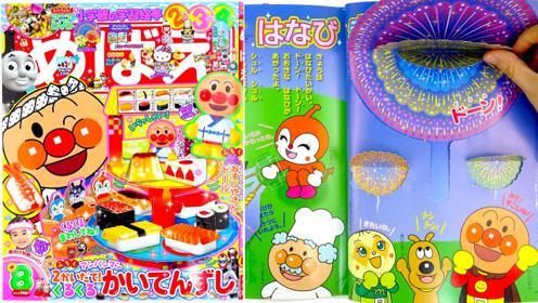 面包超人小学馆杂志8月刊,一起来DIY夏日烟花和芭菲甜点吧!