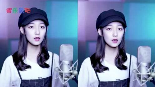 治愈系小姐姐空灵嗓音翻唱,优美的旋律,真的越听越美!