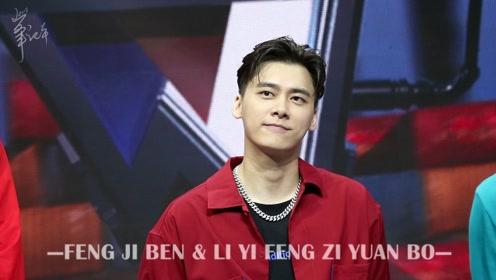 李易峰focus《我要打篮球》发布会群访高清饭拍全程