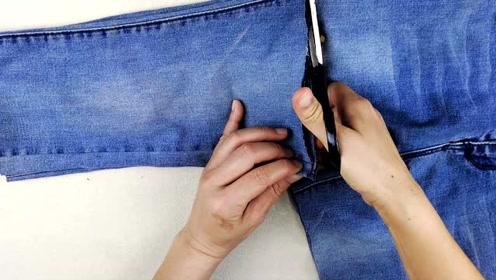 旧牛仔裤别扔,把两个裤腿剪开改造成两件,太实用了