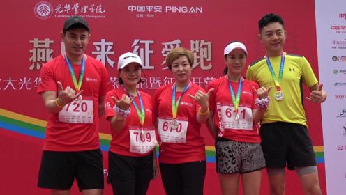 征6光华燕园跑 演员牟凤彬、张浩然到场打CALL