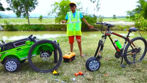 小哥哥太调皮了,把自行车的轮子换到小车上了,这车真的能开?