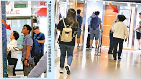 原形毕露!港媒曝陈方安生访德国领馆 公然要求欧盟介入香港事务