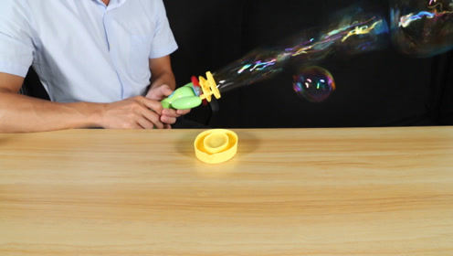 网红泡泡机!泡中泡变泡外泡,不仅好玩还是一款小风扇