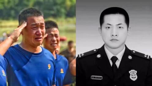 29岁消防员勇救落水父子牺牲,河道内找到遗体,战友们哭成泪人