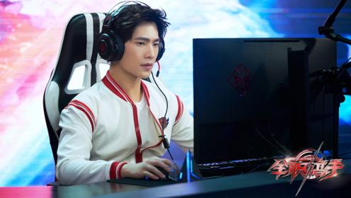 杨洋变身游戏大神,狂虐职业战队横扫电竞圈
