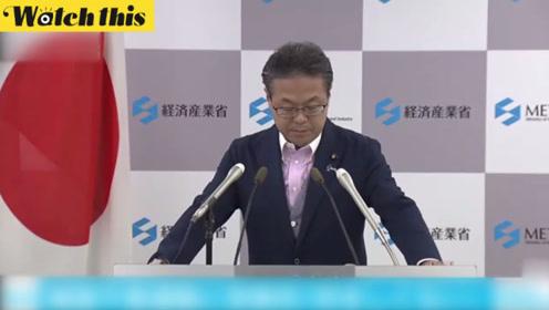 日本经济大臣呼吁韩国保持冷静:各个领域受影响不是好事
