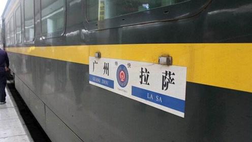 国内最累人的火车,全程3天两夜跨越半个中国,你坐过吗?