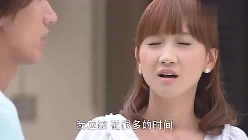 我的灿烂人生:宇浩向灰姑娘坦白,说出的心里话,灰姑娘竟不适应