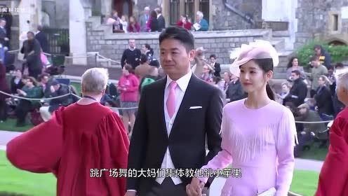 刘强东为何要娶章泽天?跳舞的那刻,网友:原来如此
