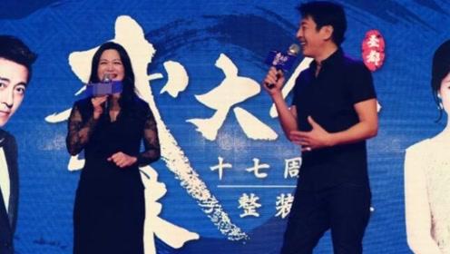 吕颂贤陈少霞合体捞金 令狐冲与小师妹23年后同框