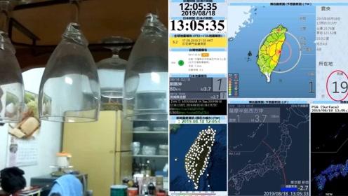 台湾花莲发生5.0级地震 前19秒曾倒计时预警