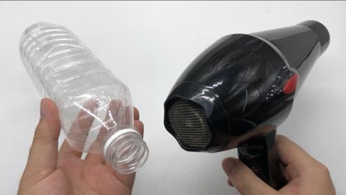 吹风机上套一个塑料瓶,真是厉害了,好多人不知道有啥用,立马学