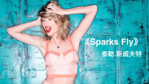 """曾称霸美国音乐榜首!她的歌试听也要收费,如今却被叫""""霉霉"""""""