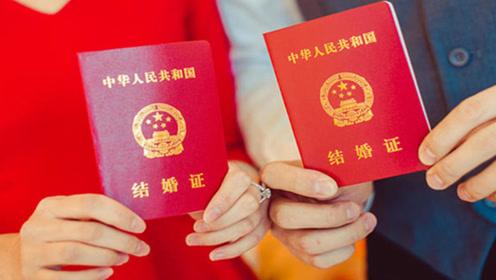 我国结婚率创近10年新低 上海仅4.4‰排名最低!