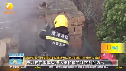 装满木炭的货车突然着火,消防出动5车18人赶赴现场…