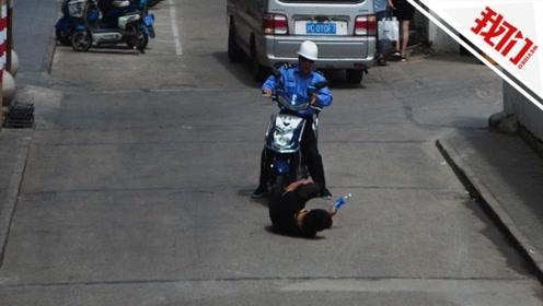 监拍:因不满11年前被拘 倔强男子当街碰瓷辅警巡逻车