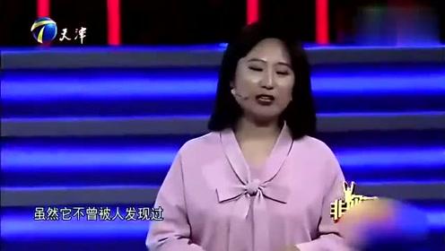 女嘉宾口才太好了, 出场要求涂磊唱歌, 真是佩服了