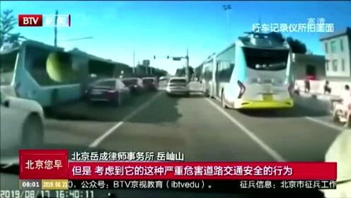 """公交车宝马车""""斗气""""别车  涉事公交车司机已被停职"""