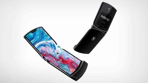 MOTO重新定义中端市场?可折叠手机曝光:售价1500美元起