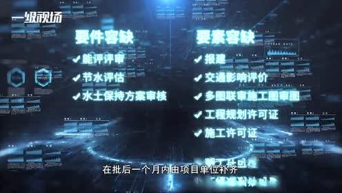 """特斯拉落户临港,""""上海速度""""这样来的"""