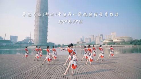 中国舞《倒转人生》谁能倒转人生的轨迹,再让我回到原地!