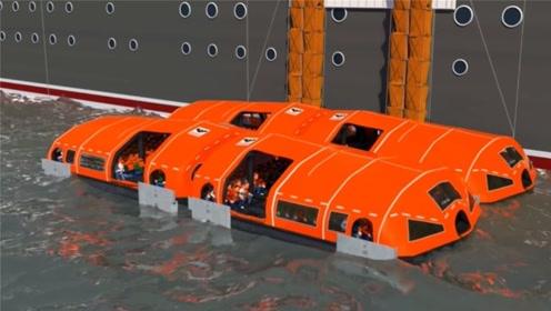 挪威超级救生筏系统,10分钟疏散146人,一次撤离800人