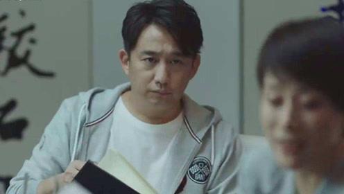 《小欢喜》黄磊戏内戏外都是慈父 尊重是给孩子最好的教育