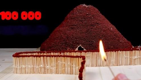 外国小伙神操作,二十万火柴造火山,点燃的瞬间奇迹便开始了