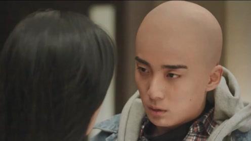 《小欢喜》高冷季杨杨居然剃光头,用行动告诉妈妈不是一个人!